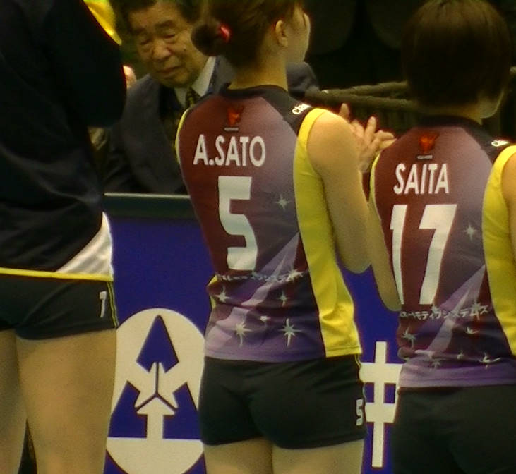 Volleyball players like itブログ佐藤あり紗 (28)