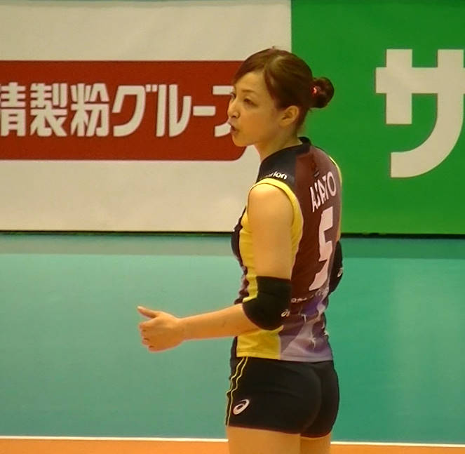 Volleyball players like itブログ佐藤あり紗 (7)