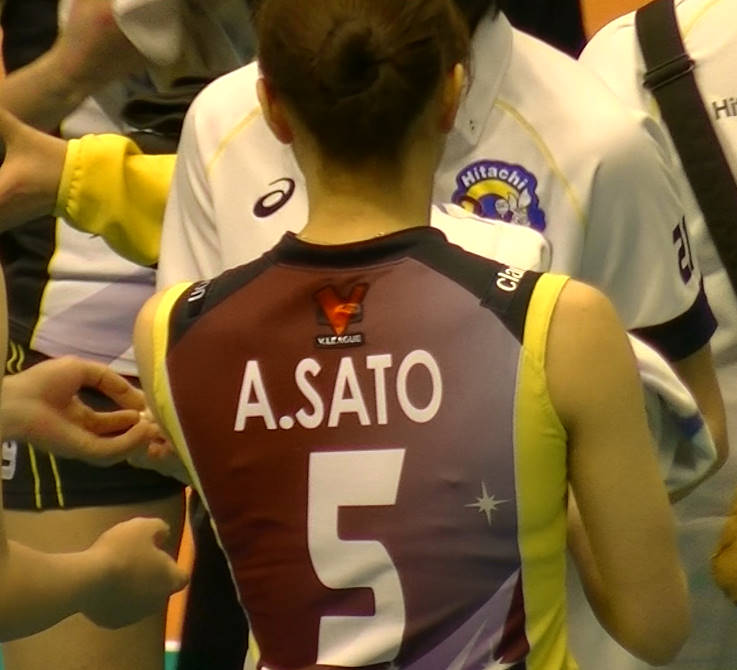 Volleyball players like itブログ佐藤あり紗 (36)