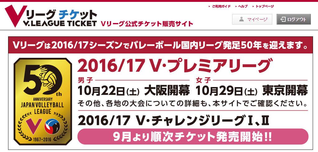 bandicam-2016-09-22-00-04-19-779