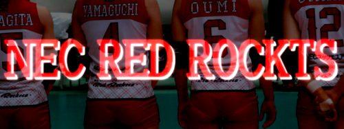 NEC RED ROCKTS