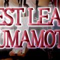 フォレストリーヴス熊本【V・CHALLENGE LEAGUEⅠFOREST LEAVES KUMAMOTO】
