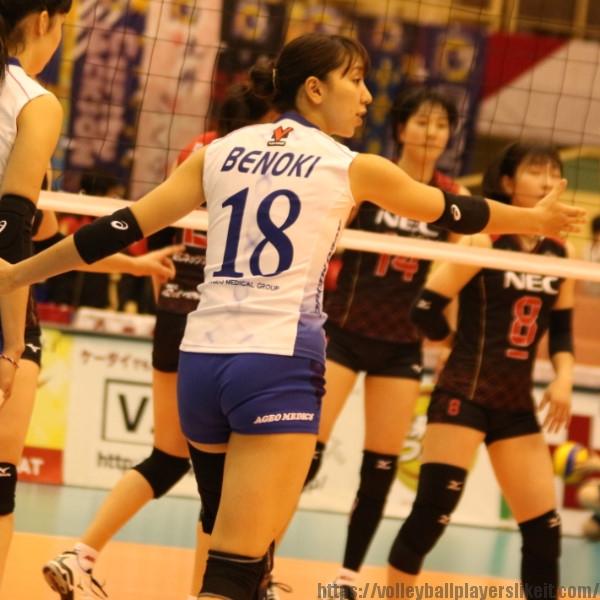 辺野喜未来 選手 Miku Benoki